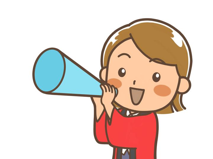 【情報提供】栄養系技官の採用情報及び募集パンフレットについて